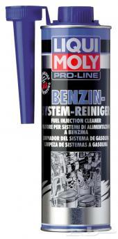 منظف حقن وقود البرولاين Liqui Moly ازالة الرواسب على صمامات الحقن وصمامات السحب وشمعات الإشعال في غر