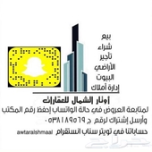 شقق عزاب في حي الربوة مفروشه