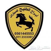 كيا كادنزا 2018 سعودي 6 سلندر 3.3CC