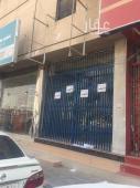 محل للايجار في حي الملز في الرياض
