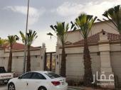 دور للايجار في حي الشهداء في الرياض