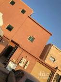 دور للايجار في حي طويق في الرياض