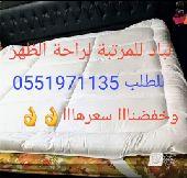 لباد مصري فخم ومريح ومفارش ومخدات فندقية وحشو