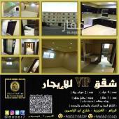 شقة للايجار في حي العزيزية في الرياض