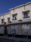 بيت للبيع في حي ضاحية الملك فهد في الدمام