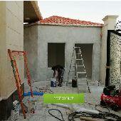 مقاولات عامه ترميم بناء اصباغ عوازل حداده
