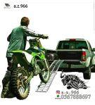 سلم طلوع الدراجة(متجر الزامل) 375