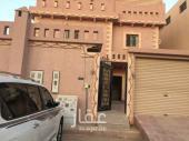 دور للايجار في حي قرطبة في الرياض