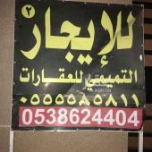 استراحة للايجار في حي النرجس في الرياض