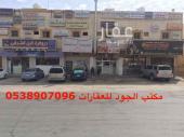 ارض للبيع في حي الحمراء في الرياض