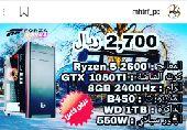 عرض جديد من محترف ال PC تجميعه رايزن 5