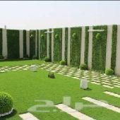 تنسيق حدائق عشب صناعى طبيعي عشب جدارى ديكور خ