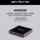 HDMI ADAPTER For PS5. من شركة استرو