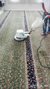 شركة تنظيف منازل بالرياض تنظيف بيوت كنب