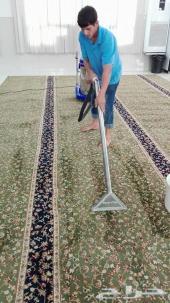 شركة تنظيف منازل سجاد موكيت بالرياض