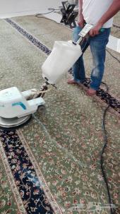 شركة تنظيف موكيت تنظيف مجالس تنظيف ستائر