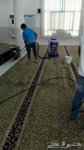 شركة تنظيف بيوت تنظيف المنازل تنظيف الخزانات