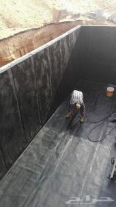 شركة كشف تسربات المياه عزل الخزانات والاسطح