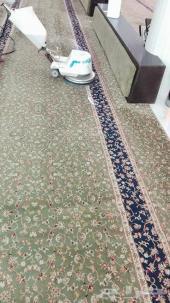 شركة تنظيف محايل عسير تنظيف موكيت تنظيف فرشات