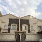 شقة للايجار في حي النظيم في الرياض