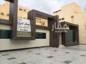 مقر اداري للايجار في حي الملز في الرياض