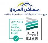 شقة للايجار في حي المروج في الرياض