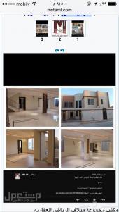 للبيع دبلكسات في شمال الرياض
