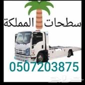 سطحه الرياض العزيزيه الدارالبيضاء الحائر