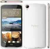 جالكسي و HTC 828