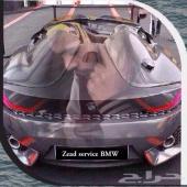 العربة المترفه لصيانة السيارات الالمانية