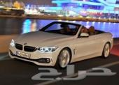 العربة المترفة لصيانة السيارات الالمانية 0536516
