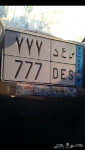 لوحة نقل للبيع  س ع د 777