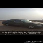 سيارة مرسيدس شبح 98 للبيع