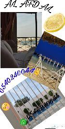 الافضل لايجار الفلل بدره العروس 0540240044