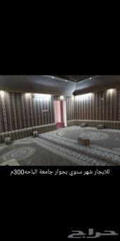يوجد استراحه للايجار لطلاب الجامعه محافظة الع