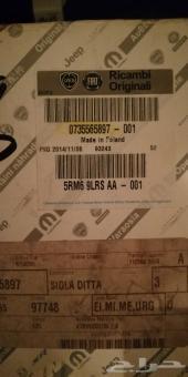 علامة فيات 500 موديل 2013 خلفية أصلية جديدة