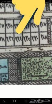 للبيع ارض بمخطط 122 حي الكوثر بسعر 300 الف