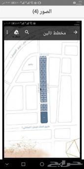 لبيع اراضي بحي اليرموك قريبه لكورنيش الخبر