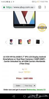 LG v20 مجدد أمريكي للبيع