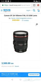 Canon Lucgery Lens  24-105mm 1.4L is Usm