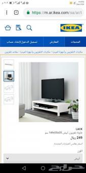 طاولة تلفزيون ايكيا بيضاء للبيع