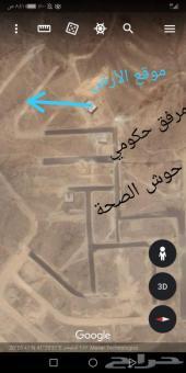 قطعة أرض بمخطط جدره 19 ح