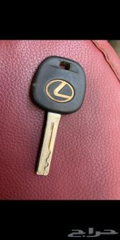 مفتاح لكزس