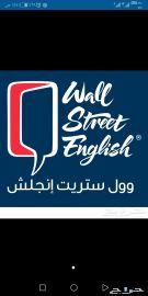 للتنازل معهد اللغه الانجليزيه