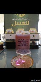 الرياض شارع الامير نائف