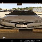 سيارة كامري 2013