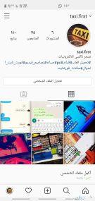 حل مشاكل GT5 قراند الحياه الواقيعه
