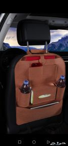 حقيبه تخزين السياره اضاءه سياره