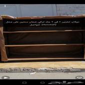 الرياض مخرج 17 حي فيصليه