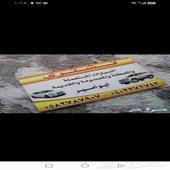افلون 2007 استمارة فحص جديد